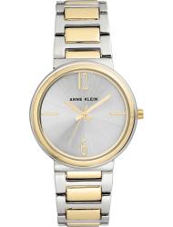 Наручные часы Anne Klein 3169SVTT