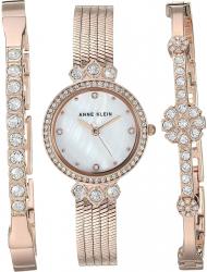 Наручные часы Anne Klein 3202RGST