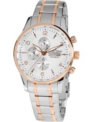Наручные часы Jacques Lemans 1-1844L
