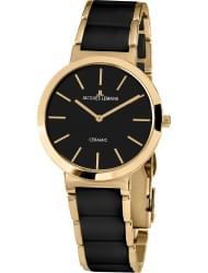 Наручные часы Jacques Lemans 1-1999C