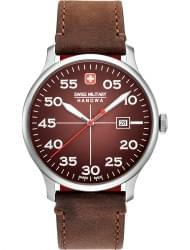 Наручные часы Swiss Military Hanowa 06-4326.04.005