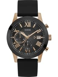 Наручные часы Guess W1055G3