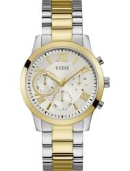Наручные часы Guess W1070L8