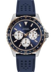Наручные часы Guess W1108G4