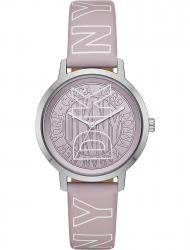 Наручные часы DKNY NY2820