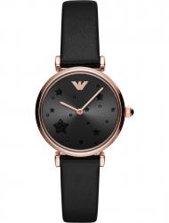 Наручные часы Emporio Armani AR11225