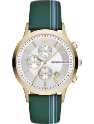 Наручные часы Emporio Armani AR11233