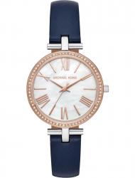 Наручные часы Michael Kors MK2833
