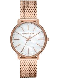 Наручные часы Michael Kors MK4392
