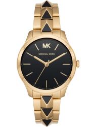 Наручные часы Michael Kors MK6669
