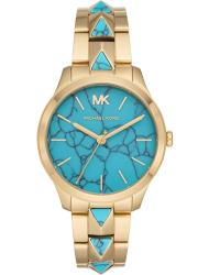 Наручные часы Michael Kors MK6670