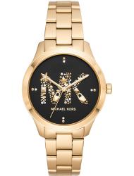 Наручные часы Michael Kors MK6682