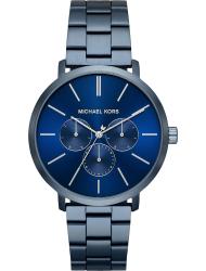 Наручные часы Michael Kors MK8704