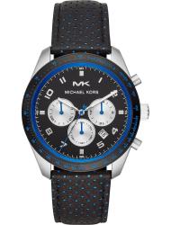 Наручные часы Michael Kors MK8706