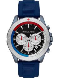 Наручные часы Michael Kors MK8708