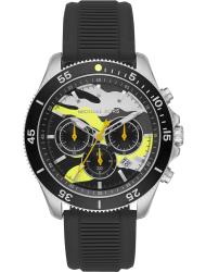 Наручные часы Michael Kors MK8709