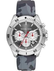 Наручные часы Michael Kors MK8710