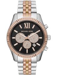 Наручные часы Michael Kors MK8714