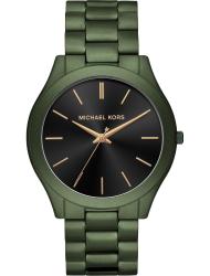 Наручные часы Michael Kors MK8715