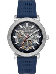 Наручные часы Michael Kors MK9040