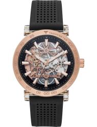 Наручные часы Michael Kors MK9041