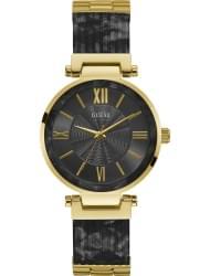 Наручные часы Guess W0638L10