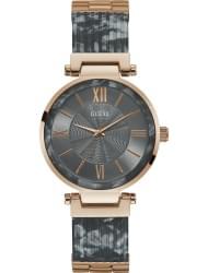 Наручные часы Guess W0638L11