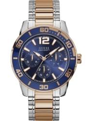 Наручные часы Guess W1249G3