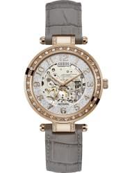 Наручные часы Guess W1287L3