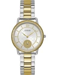 Наручные часы Guess W1290L1