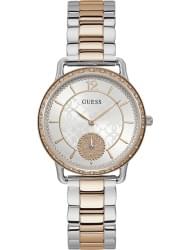 Наручные часы Guess W1290L2