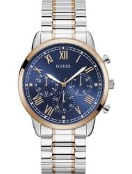 Наручные часы Guess W1309G4