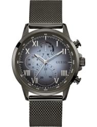 Наручные часы Guess W1310G3