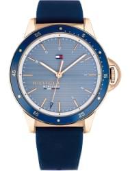 Наручные часы Tommy Hilfiger 1782027
