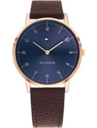 Наручные часы Tommy Hilfiger 1791582