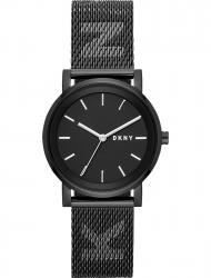 Наручные часы DKNY NY2704