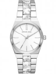 Наручные часы Michael Kors MK6649