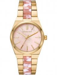 Наручные часы Michael Kors MK6650