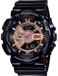 Наручные часы Casio GA-110MMC-1AER