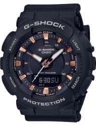 Наручные часы Casio GMA-S130PA-1AER