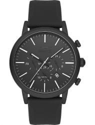 Наручные часы Slazenger SL.9.6167.2.03