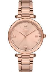 Наручные часы Slazenger SL.9.6150.3.02