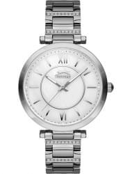 Наручные часы Slazenger SL.9.6158.3.01