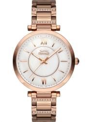 Наручные часы Slazenger SL.9.6158.3.02