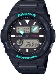 Наручные часы Casio BAX-100-1AER