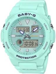 Наручные часы Casio BAX-100-3AER