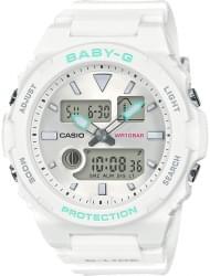 Наручные часы Casio BAX-100-7AER