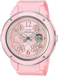 Наручные часы Casio BGA-150KT-4BER