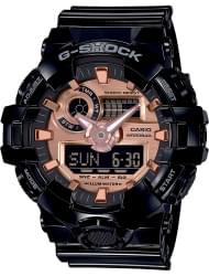 Наручные часы Casio GA-700MMC-1AER