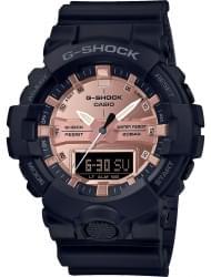 Наручные часы Casio GA-800MMC-1AER